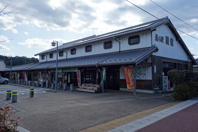 三重県キャンピングカー 道の駅