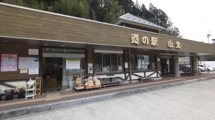 神奈川県 道の駅 箱根峠