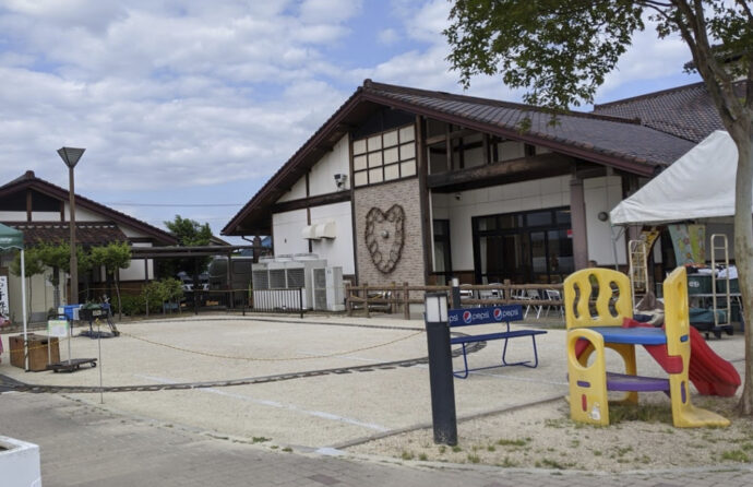 アグリの郷 滋賀県