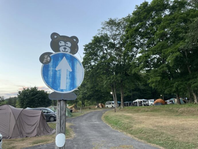 北海道日高キャンプ